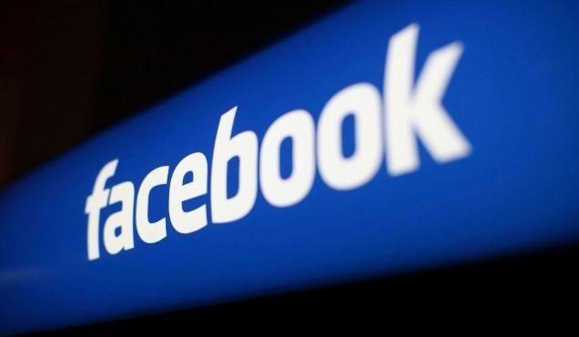 Facebook surpasse les attentes au 4e trimestre