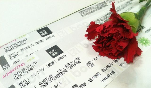 2-for-1 Concert Tickets for Valentine's Day: ACT FAST!